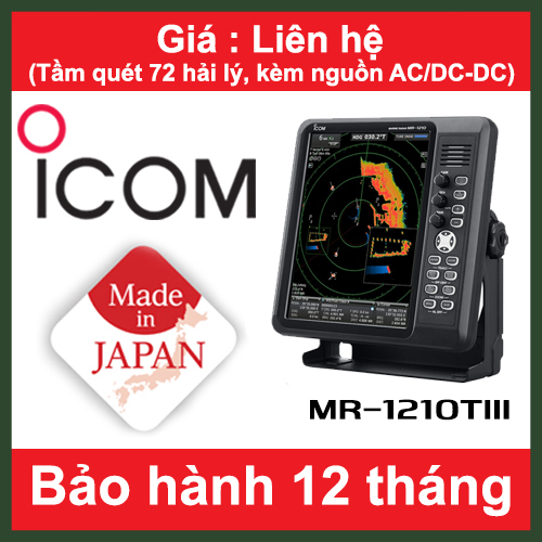 Radar Marine Icom MR-1210TIII